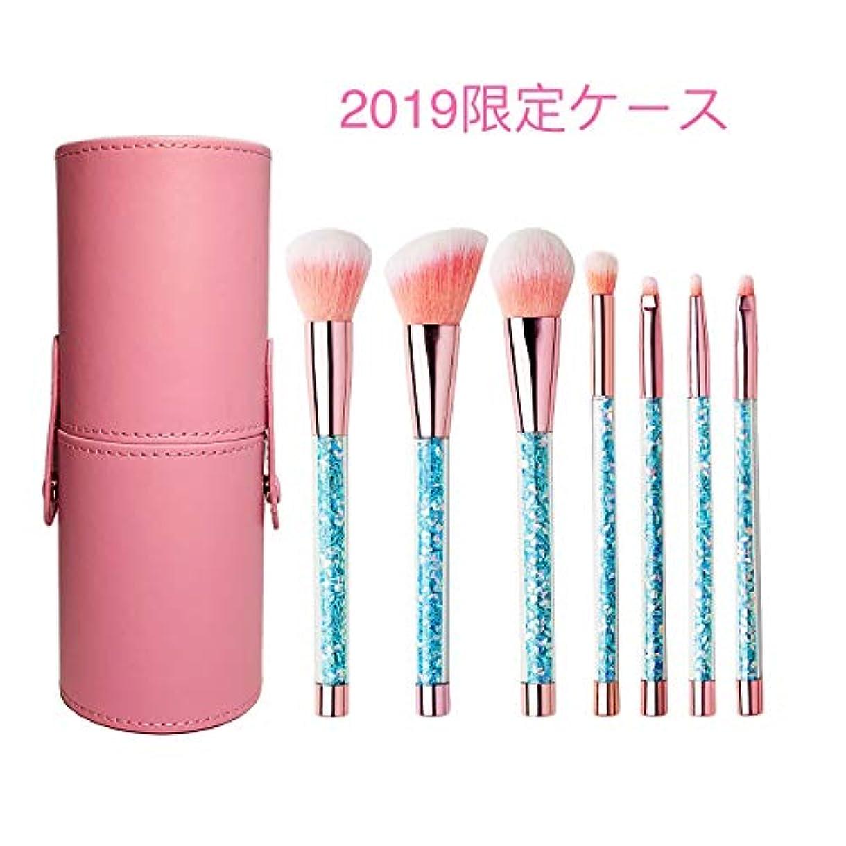 一時的精査奇跡的なDinetry メイクブラシ 7本セット 化粧筆 ファンデーションブラシ フェイスブラシ 高級毛質 収納ケース付き ピンク
