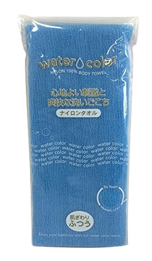 血まみれの経験削除するマーナ WCナイロンタオルふつう ブルー B438