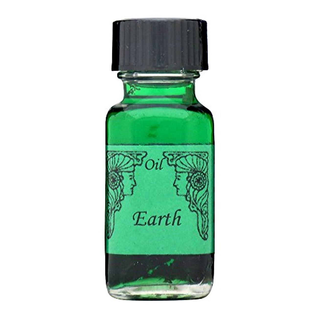 抑圧するキャンパス請負業者アンシェントメモリーオイル アース (地) 15ml (Ancient Memory Oils)