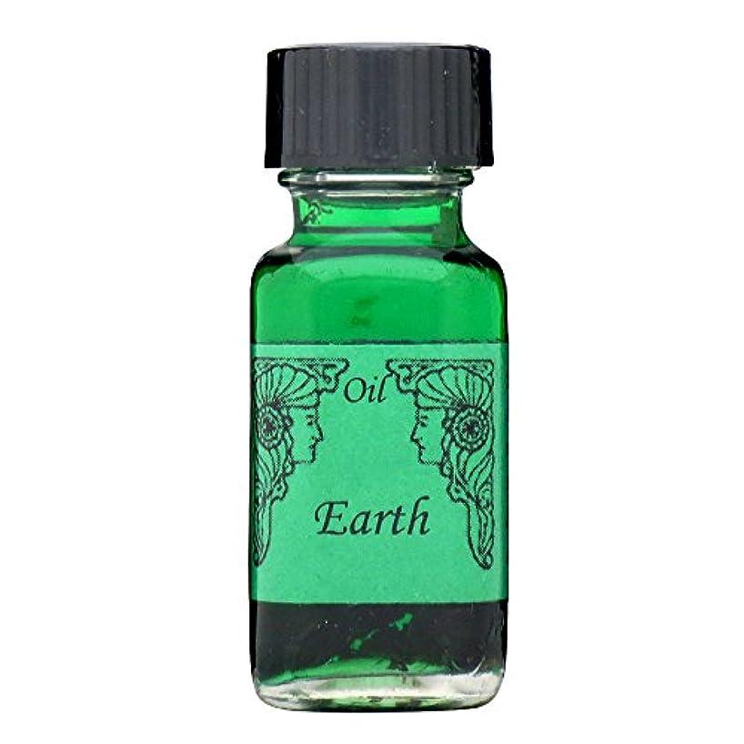 オーラル船上やりすぎアンシェントメモリーオイル アース (地) 15ml (Ancient Memory Oils)
