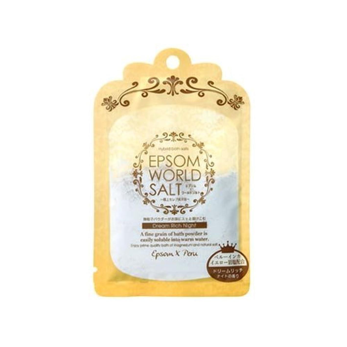 アコーホイッスルバングラデシュエプソムワールドソルト ドリームリッチ ナイトの香り 50g