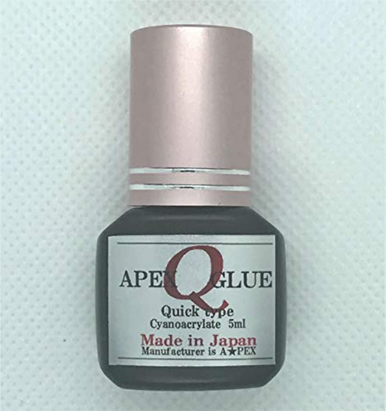 慣れる胆嚢区別するまつ毛エクステ用グルー Qタイプ/日本製 超速乾 5ml