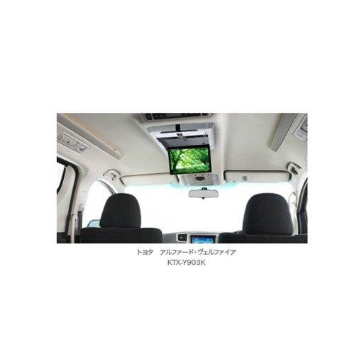 アルパイン(ALPINE) リアビジョン プラズマクラスター技術搭載10.2型LED(ライトシルバー) PCX-R3500LS