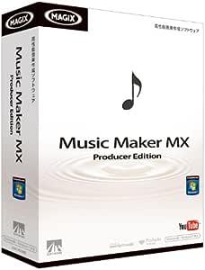 AHS Music Maker MX Producer Edition