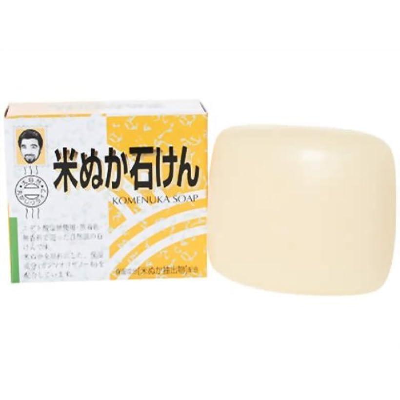 超越する倍増最近米ぬか石鹸 80g
