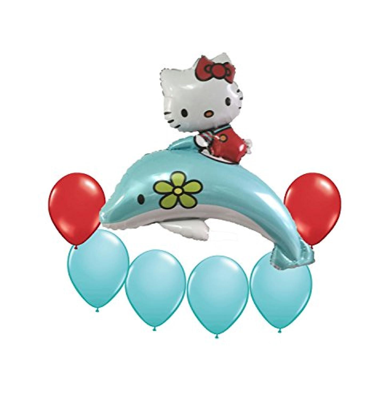 Hello Kittyイルカバルーンブーケ7pc