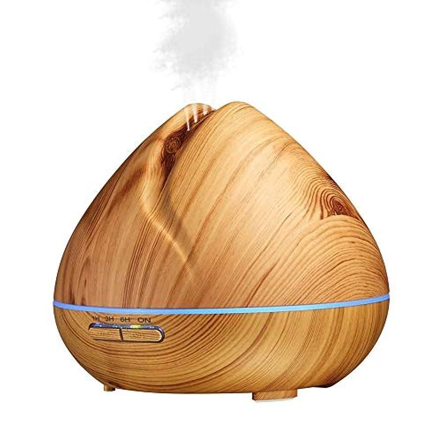 居間にんじんコマースエッセンシャルオイルディフューザー、アロマエッセンシャルオイルクールミスト加湿器は、調節可能なミストモードで、水なしオートシャットオフと7色のLEDライト