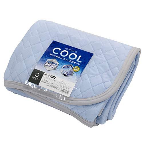 東京西川 クール敷きパッド ブルー シングル 接触冷感 ダブルメッシュで通気性UP SEVENDAYS PM09001542B