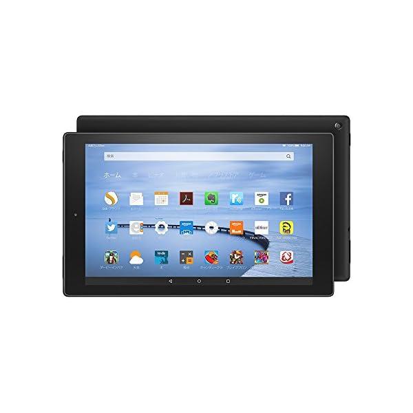 Fire HD 10 タブレット 16GB、ブラ...の商品画像