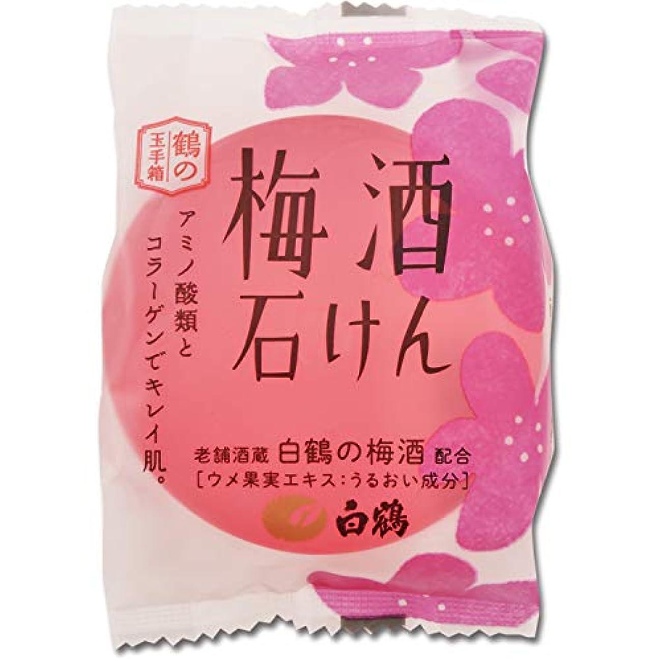失う栄養申込み白鶴 鶴の玉手箱 梅酒石けんM  100g