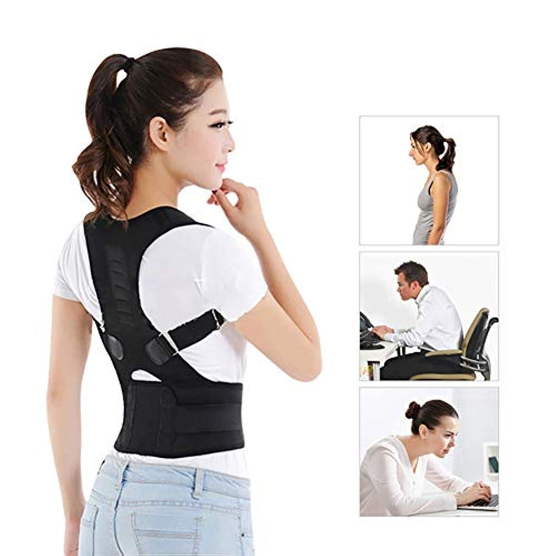 正気ガレージマナー磁気姿勢補正器、男性と女性のための姿勢補正バックブレース、腰痛緩和、肩と背中のサポートベルトが良い贈り物として