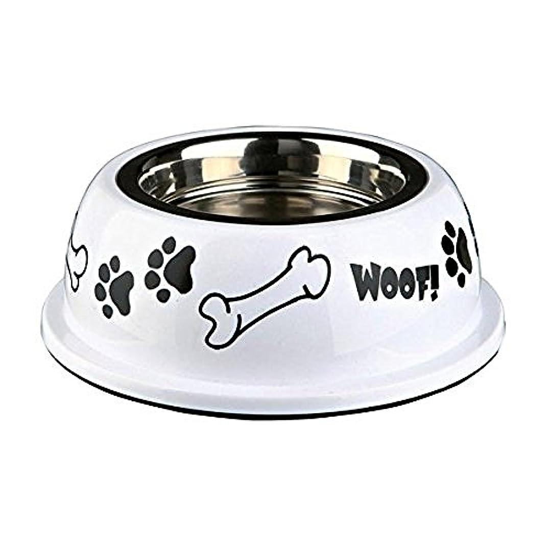 (トリクシー) Trixie ワンちゃん用 ステンレススチール 骨型 デザイン ドッグ ボウル 犬用 食器 エサ入れ ペット用 (1.6L) (ホワイト)