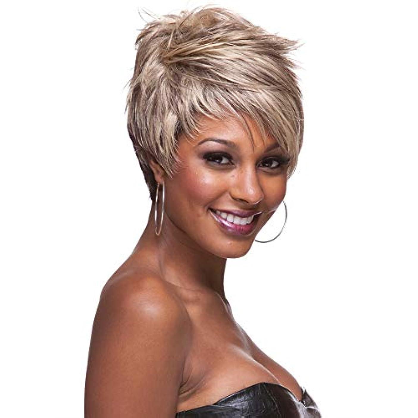 違反言語ヒップ女性用ショートヘアウィッグ前髪付きの自然な人間の髪の毛のかつら女性と女の子用の合成フルヘアウィッグハロウィンコスプレパーティーウィッグ