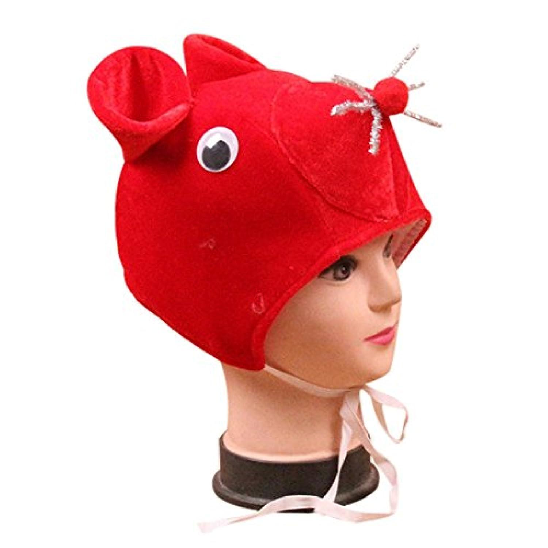 Remeehiキャップ コスプレ コスチューム 変身アクセサリー 子ども 幼児園 芝居 動物 帽子 仮装 コスプレ Oタイプ