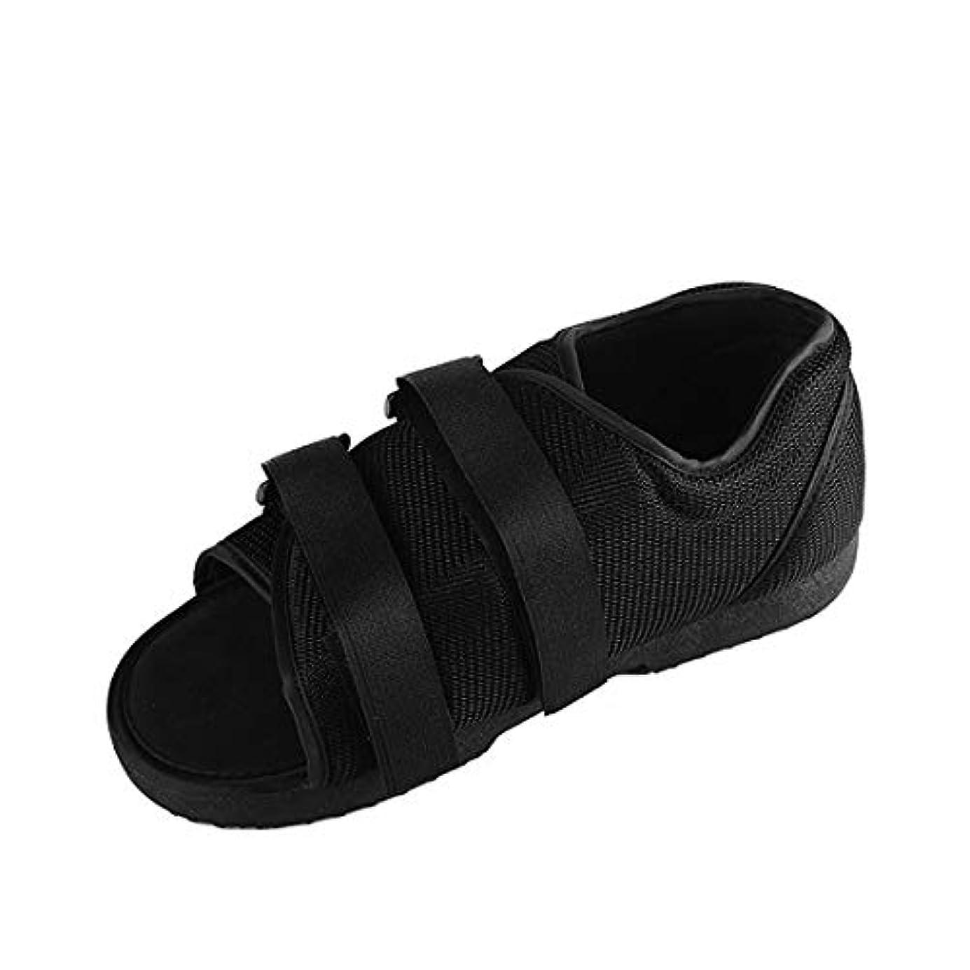 粘性のソーダ水ばかげた医療足骨折石膏の回復靴の手術後のつま先の靴を安定化骨折の靴を調整可能なファスナーで完全なカバー,WS23.5*9cm