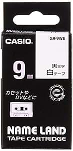 カシオ ラベルライター ネームランド テープ 9mm XR-9WE 白