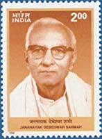 Jananayak Debeswar sarmah Personality, Freedom Fighter Rs.2 Indian Stamp