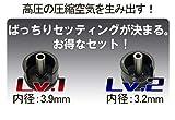 SPARK 電動ガン用 ハイプレッシャーシリンダーヘッド (Lv.1+Lv.2セット)