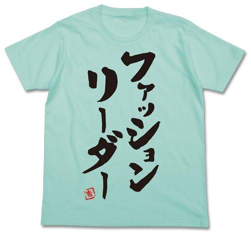 アイドルマスター シンデレラガールズ 双葉杏のファッションリーダーTシャツ アイスグリーン Lサイズ