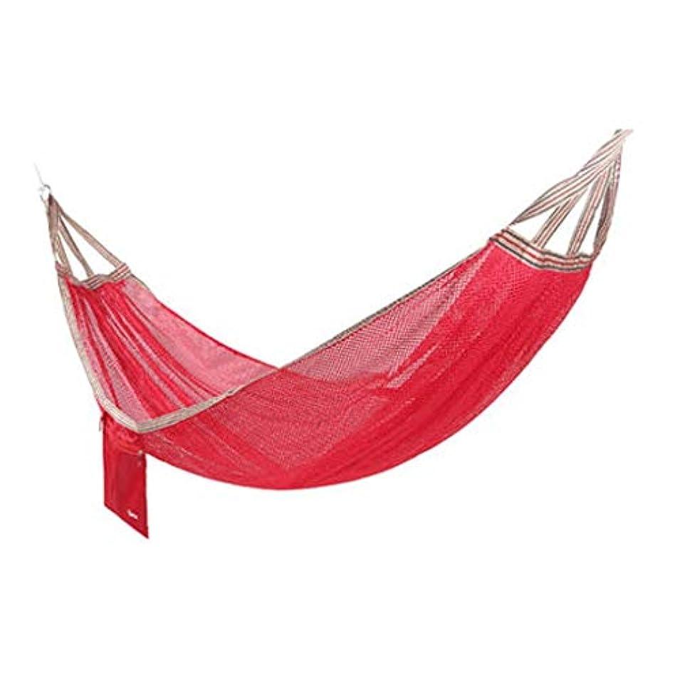 便宜訪問推定ハンモック屋外アンチロールオーバー子供大人寝室学生寮バルコニー公園スイングハンモック (色 : 赤, サイズ さいず : 190*125cm)