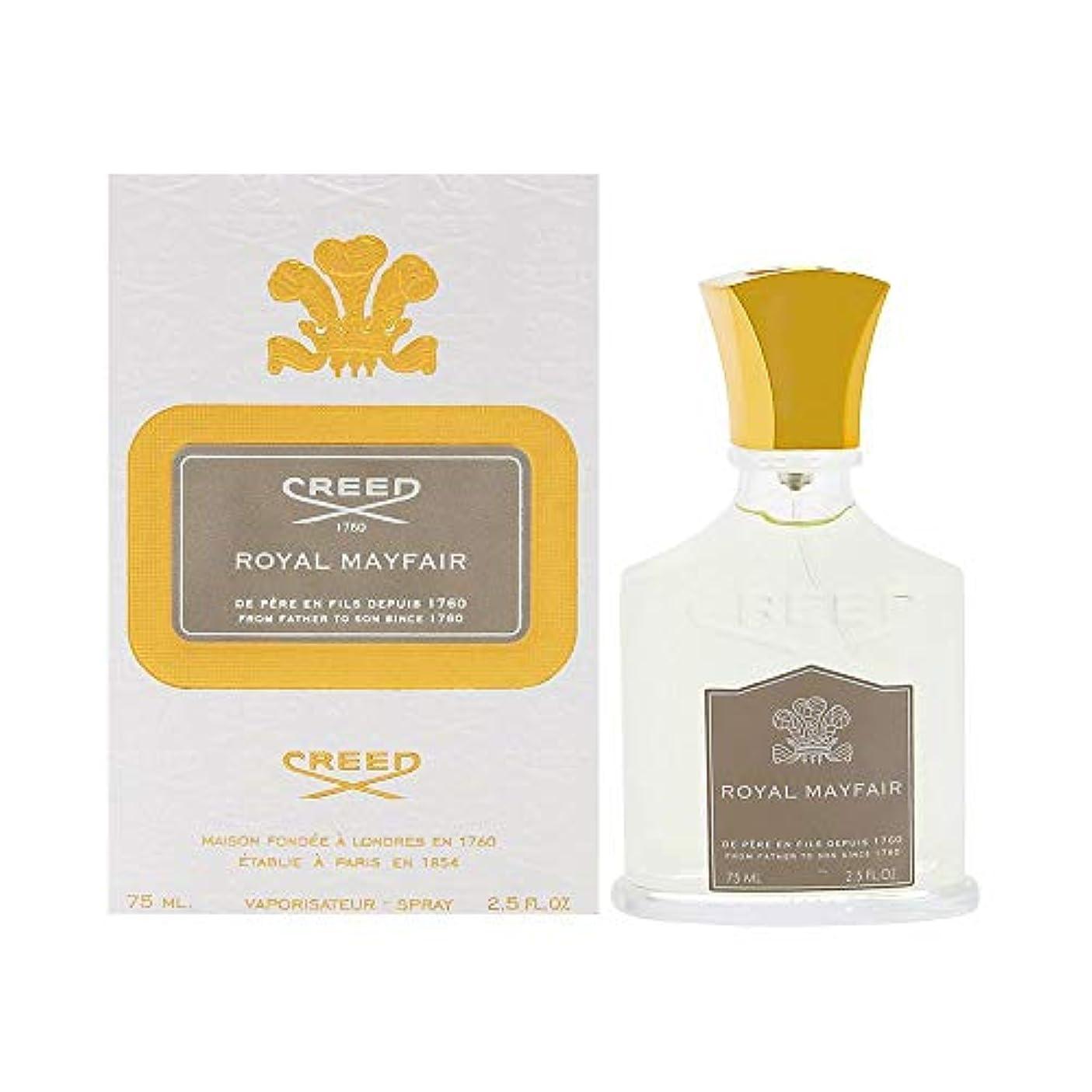パーティションささやき放つCreed Royal Mayfair (クリード ロイヤル メイフェアー) 2.5 oz (75ml) EDP Spray