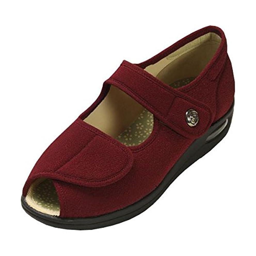 リスキーな代数百年マリアンヌ製靴 彩彩~ちりめん~ W1103 婦人用 /22.5cm あずき ds-1432001