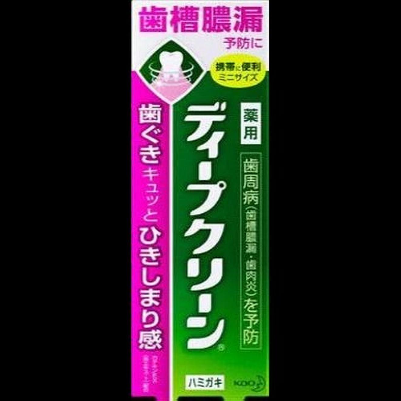聴覚繁雑文明【まとめ買い】ディープクリーン 薬用ハミガキ 60g ×2セット