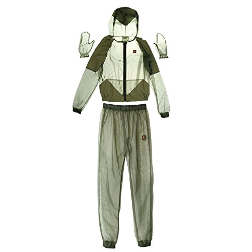 かんがい完全に欠陥Perfeclan 蜂 防護服 虫/蚊よけ 服装(ジャケット+パンツ+手袋) 蜂 対策 保護服 軽量 快適 全4サイズ