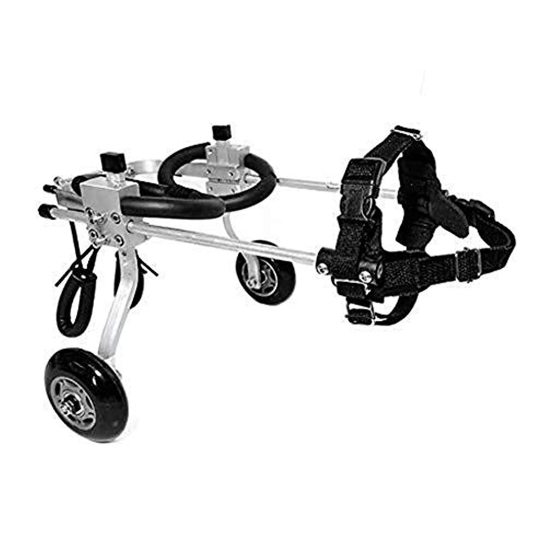 カスケードキッチン仲間、同僚IVHJLP ペット用車椅子ペット用車椅子、XXSモデル、長さ、幅、および高さの調節可能後肢訓練補助スクーター、体重3kg未満の犬に最適