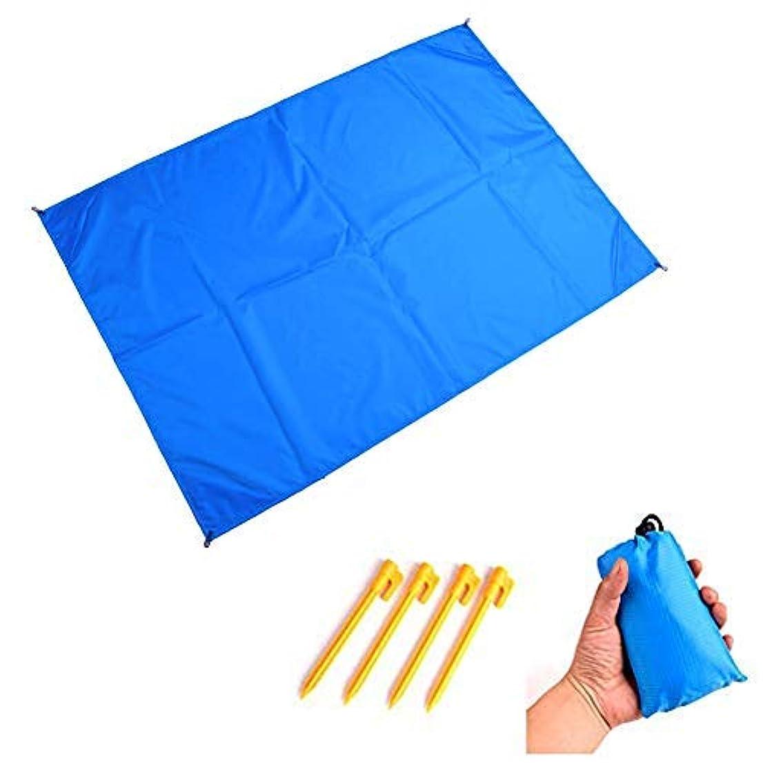 教育出来事期限切れGORBAST ピクニック マット 折り畳み式 ビーチブランケット 防水 薄型 軽量 キャンプマット 収納バッグ付き ブランケット
