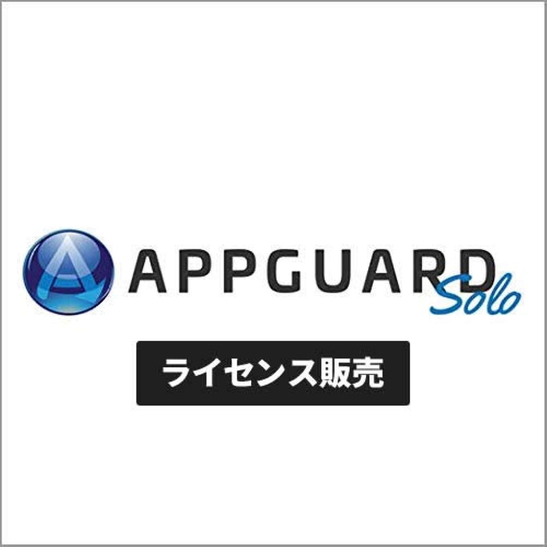 キッチン進化肉のAppGuard solo|アップガードソロ