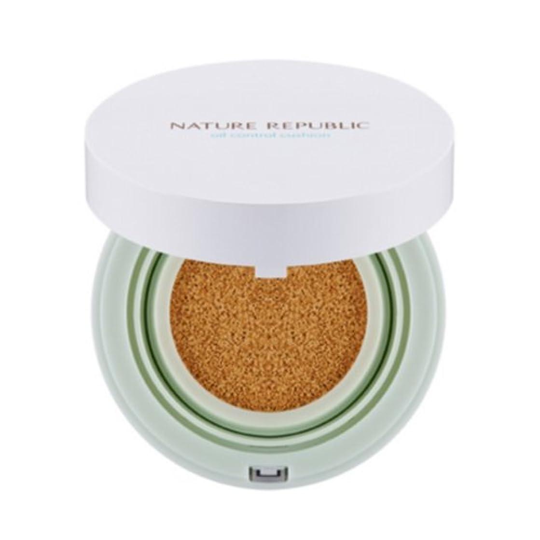 予算レパートリーペチュランス[ネイチャーリパブリック] Nature republicプロヴァンスエアスキンフィットオイルコントロールクッション01号ライトベージュ(+マスクシート1枚プレゼント)海外直送品(Provence Air Skin Fit...