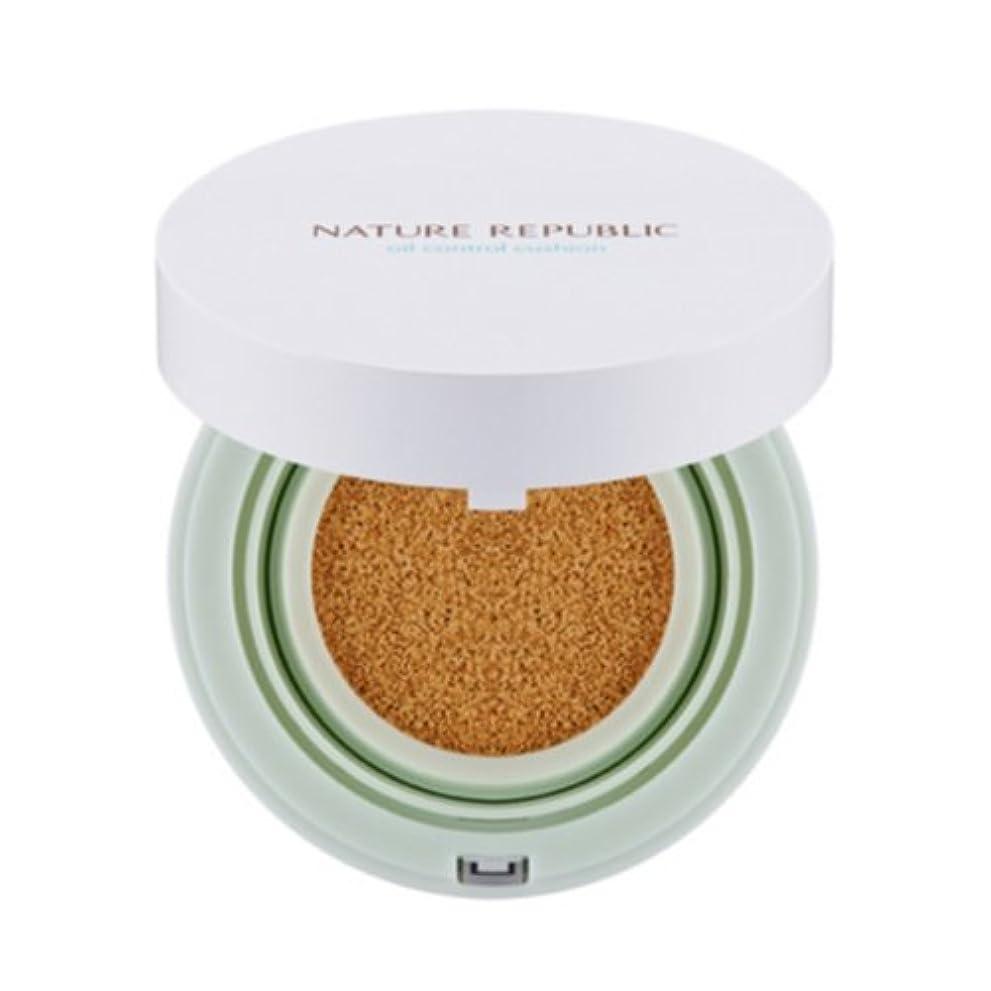 公圧倒的大声で[ネイチャーリパブリック] Nature republicプロヴァンスエアスキンフィットオイルコントロールクッション01号ライトベージュ(+マスクシート1枚プレゼント)海外直送品(Provence Air Skin Fit...