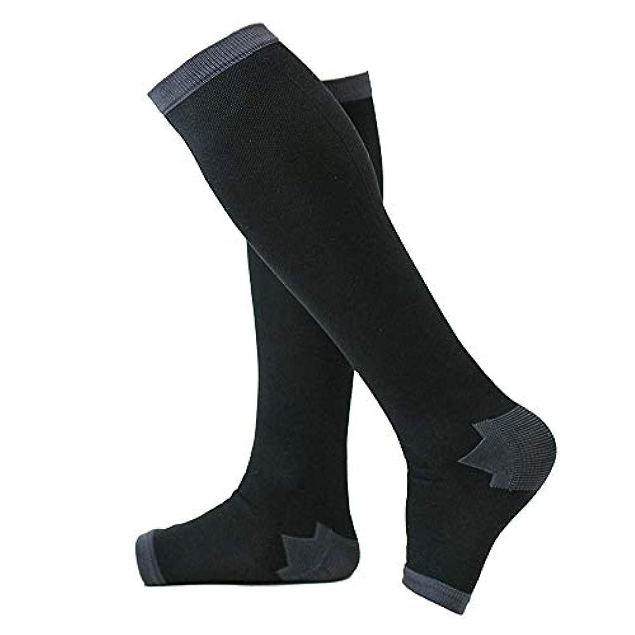 絡まる空冷え性対策 男性専用脚すっきり対策オープントゥ着圧ソックス 膝下 L-LL