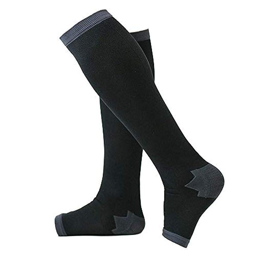ダウンタウン航空実質的に冷え性対策 男性専用脚すっきり対策オープントゥ着圧ソックス 膝下 M-L