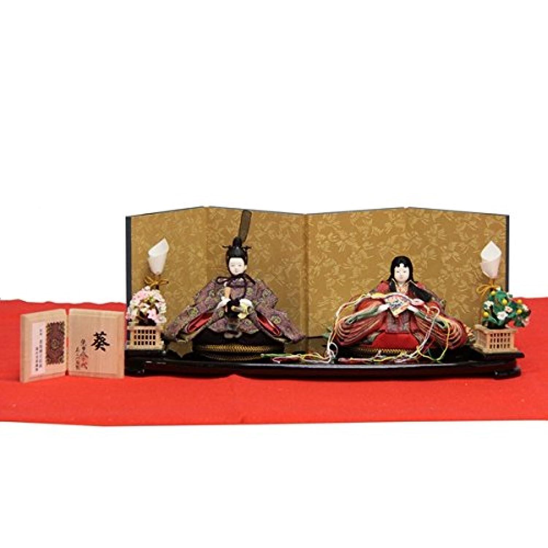 雛人形 親王平飾り 龍村美術織(2人) 幅45cm ya-199 柴田家千代 垂髪姫