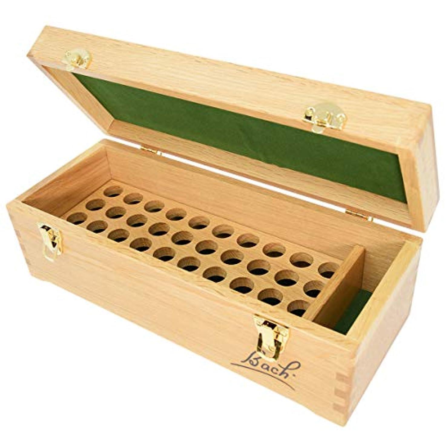 積分デンマーク変化バッチフラワー 木製携帯プロフェッショナルセットBOX (日本製)