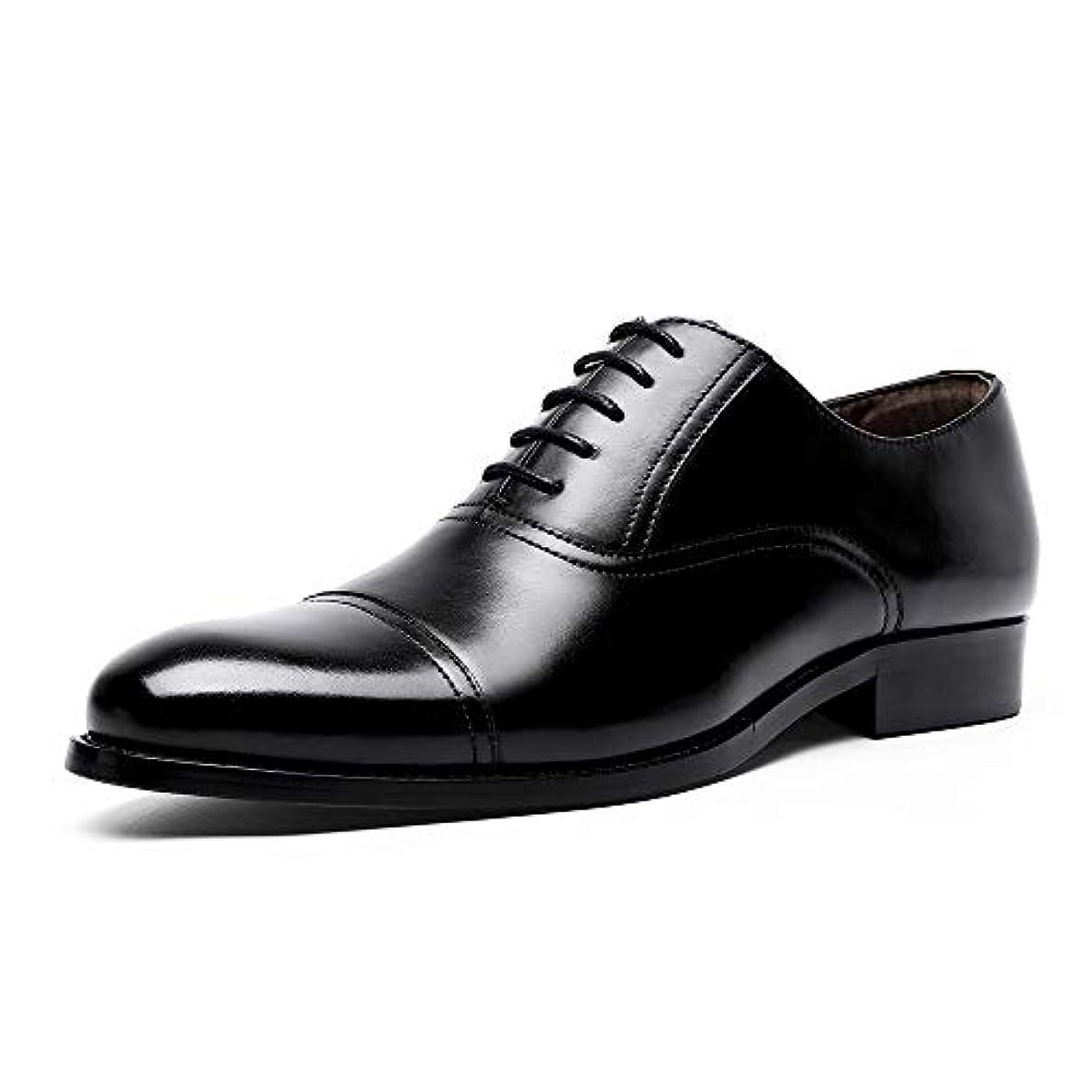 連帯ドラマ利得iKuma ビジネスシューズ メンズ 紳士靴 革靴 本革 高級靴 ストレートチップ 履きやすい 通気性 レースアップ フォーマル 冠婚葬祭