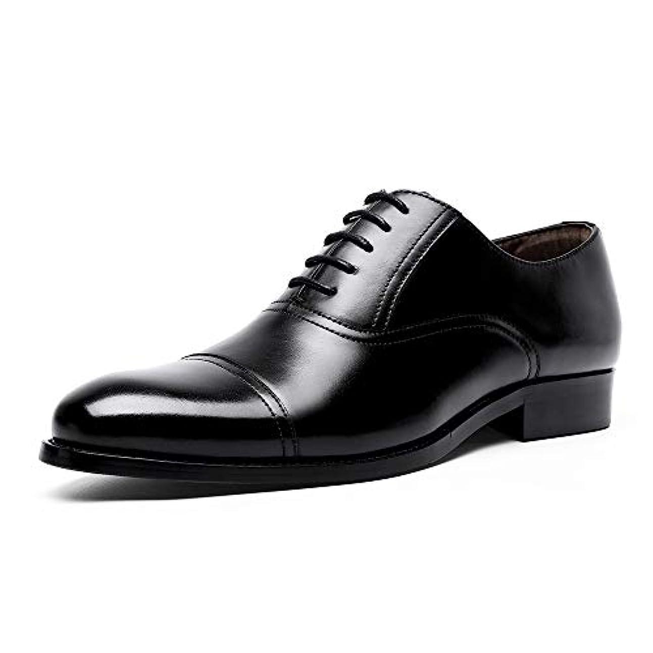 発音感謝している脇にiKuma ビジネスシューズ メンズ 紳士靴 革靴 本革 高級靴 ストレートチップ 履きやすい 通気性 レースアップ フォーマル 冠婚葬祭