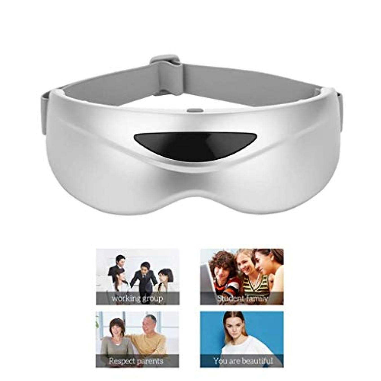 ワイヤレスアイマッサージャー、振動赤外線センサー24シリコーンマッサージヘッドアイマッサージャーマスク磁気抗疲労ビジョン保護マッサージメガネ