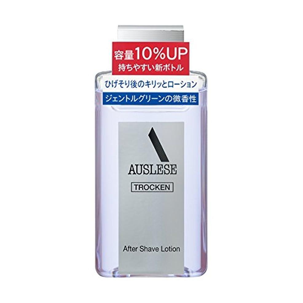 行商軽減する小道アウスレーゼ トロッケン アフターシェーブローション 110mL 【医薬部外品】