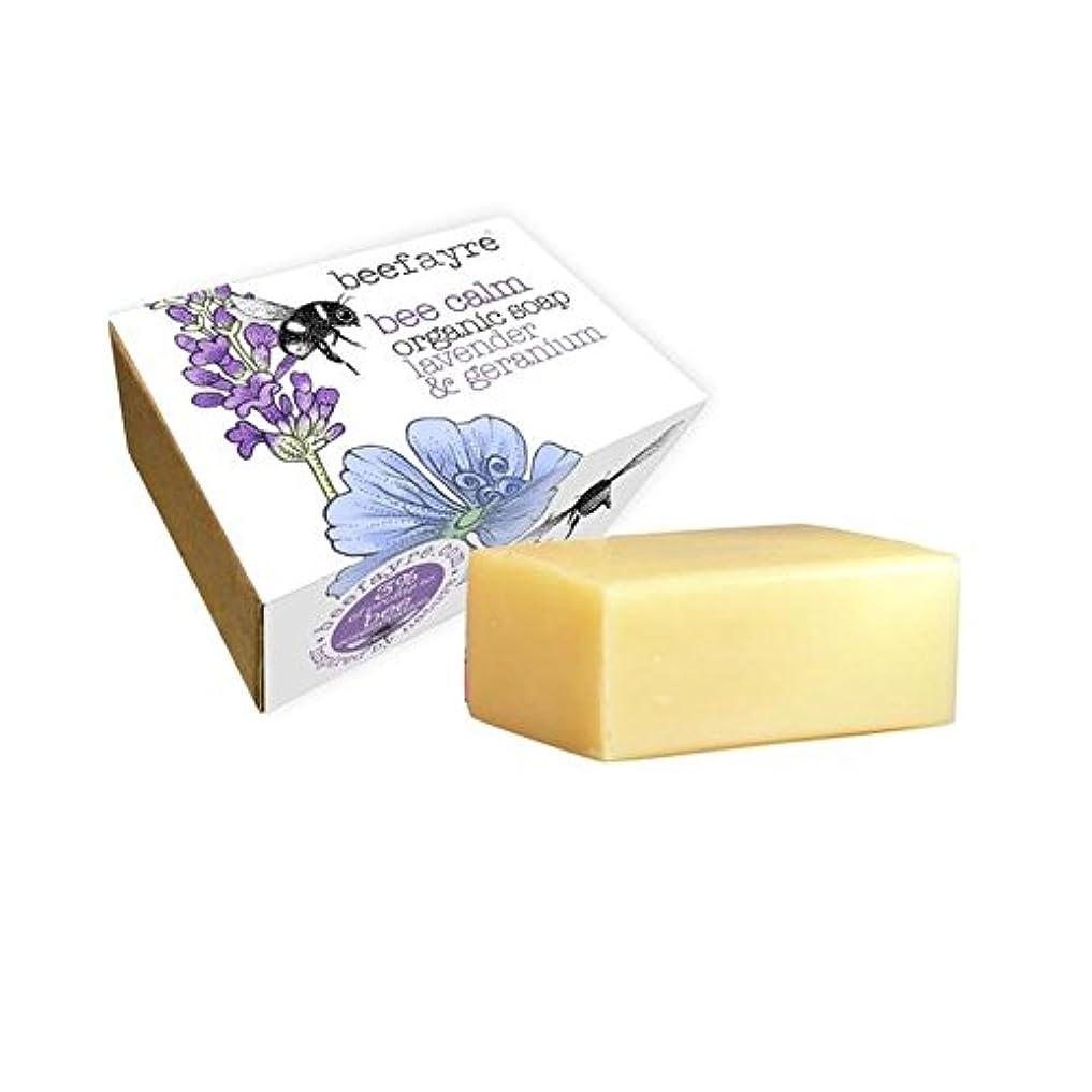 雨気球最初に有機ゼラニウム&ラベンダー石鹸 x4 - Beefayre Organic Geranium & Lavender Soap (Pack of 4) [並行輸入品]