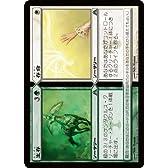MTG [マジックザギャザリング] 生存/生命 [ドラゴンの迷路] 収録カード