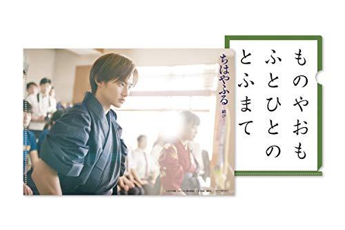【Amazon.co.jp限定】ちはやふる ―結び― 豪華版 Blu-ray&DVDセット(特典Blu-ray付3枚組)(A5クリアファイル3枚付)
