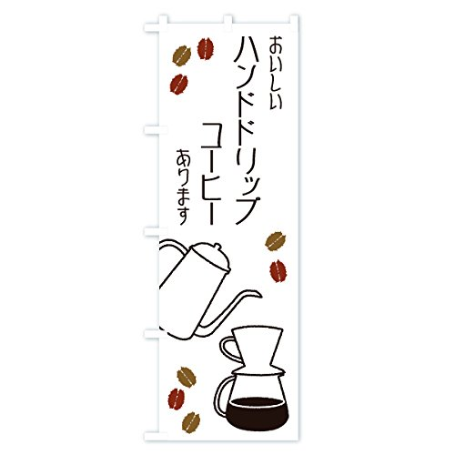 [해외]깃발 핸드 드립 커피 hand drip COFFEE 선명한 깃발/Bing Flag Hand Dripped Coffee hand drip COFFEE Vivid climbing