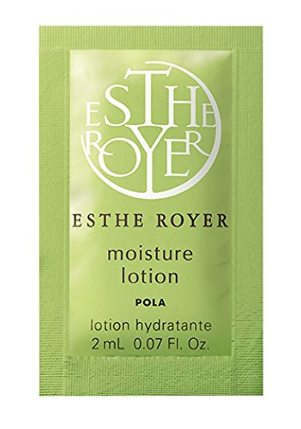 虚偽まもなくボンドPOLA ポーラ エステロワイエ モイスチャーローション 化粧水 個包装 2ml×100包