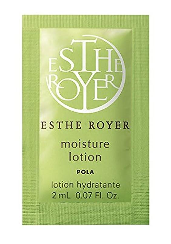 複製する効率砂のPOLA ポーラ エステロワイエ モイスチャーローション 化粧水 個包装 2ml×100包