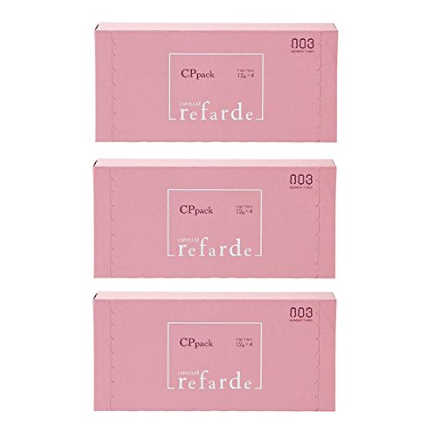 かかわらずカップルレクリエーション【X3個セット】 ナンバースリー ルファルデ CPパック 12g×4包