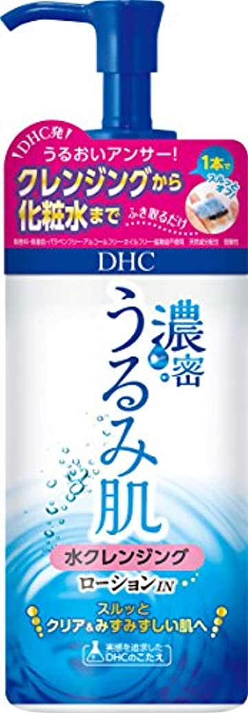 DHC 濃密うるみ肌 水クレンジングローションイン 290ML