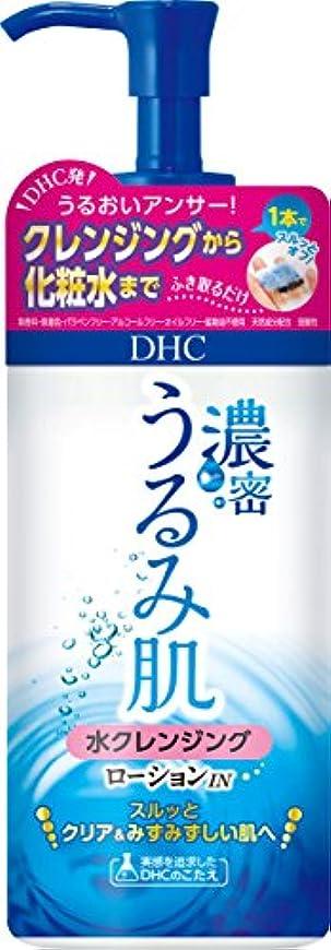 シアー進化暗記するDHC 濃密うるみ肌 水クレンジングローションイン 290ML